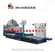 标准重型卧式车床生产厂
