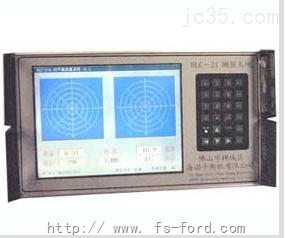 平衡机操作系统