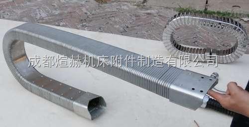 DGT导管保护套 机床穿线保护套 矩形软管 金属拖链 机床附件产品图片