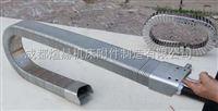 DGT导管保护套 机床穿线保护套 矩形软管 金属拖链 机床附件