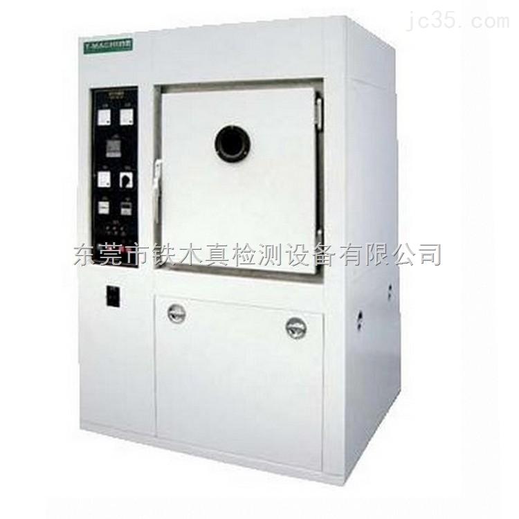 东莞耐光试验机TMJ-9708
