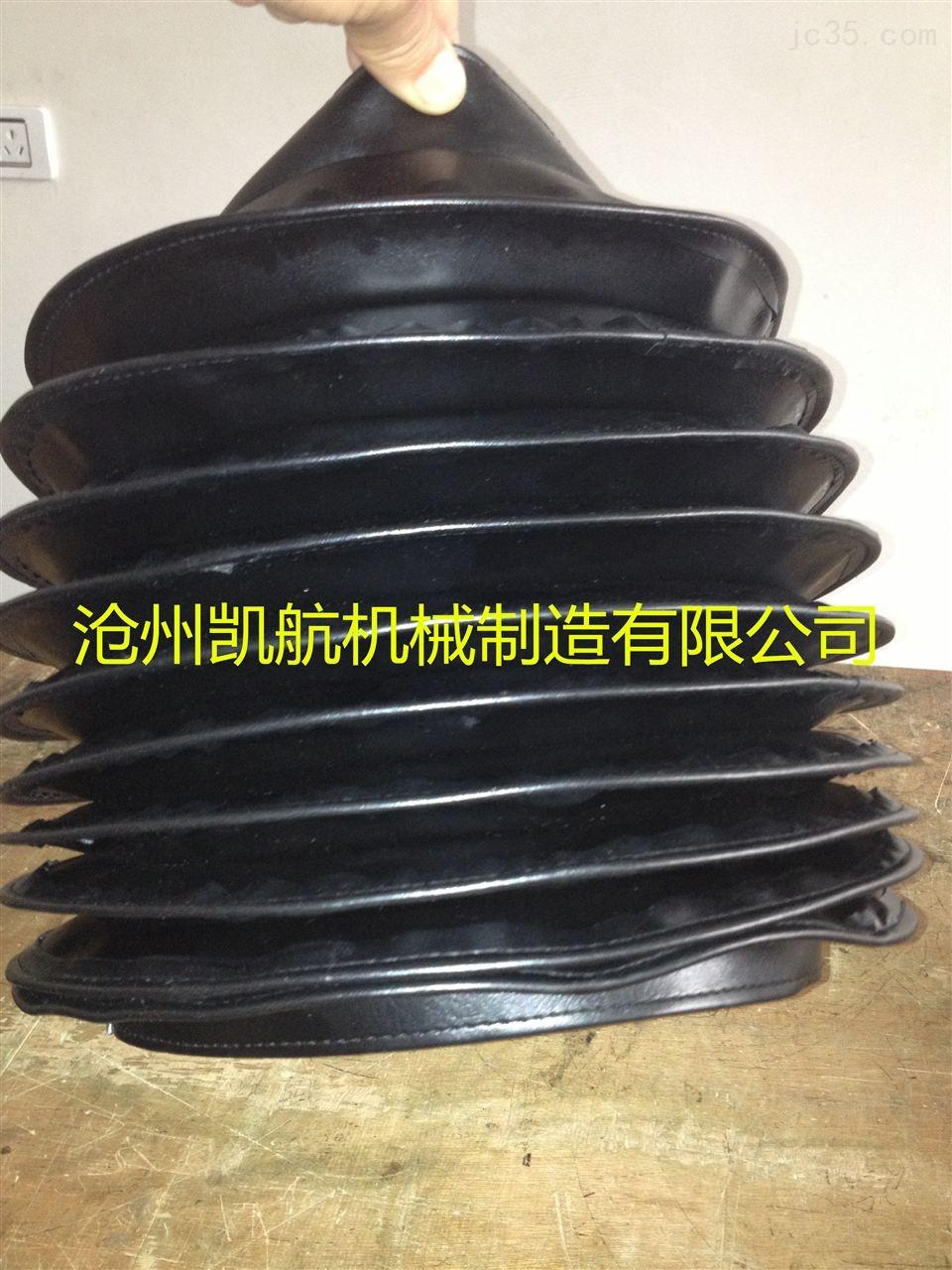 丝杆防护罩,油缸防护罩,油缸防尘套