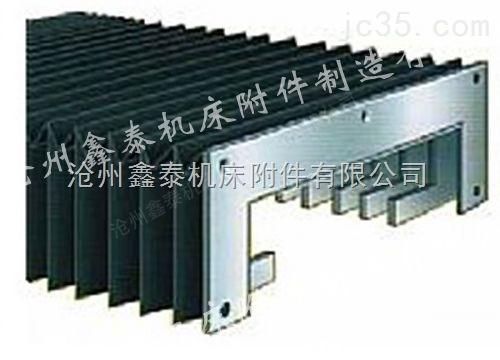 风琴防护罩1