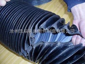 圆形缝制防护罩