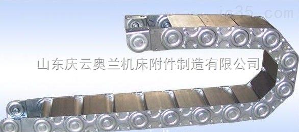 承重型耐磨穿线钢制拖链