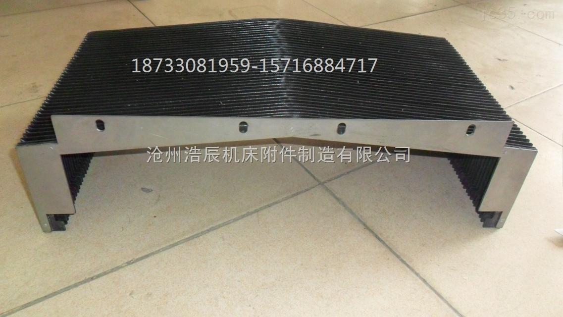 数控机床专用风琴防护罩