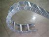 焊接机械线缆油管拖链