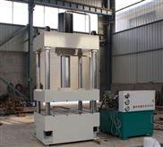 安徽聚丰 Y32系列液压机 液压四柱液压机 液压四柱压力机