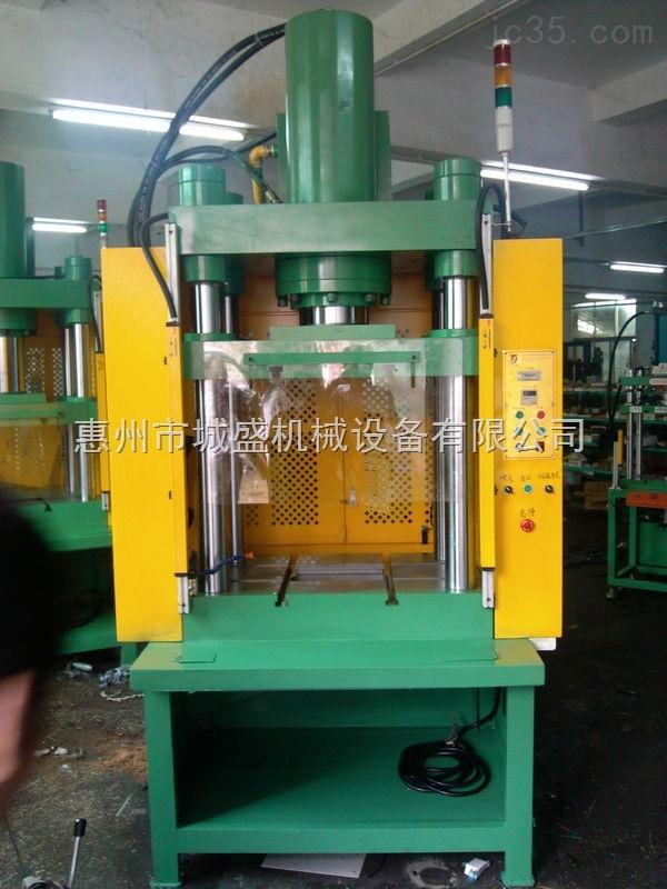 上海四柱液压机30T