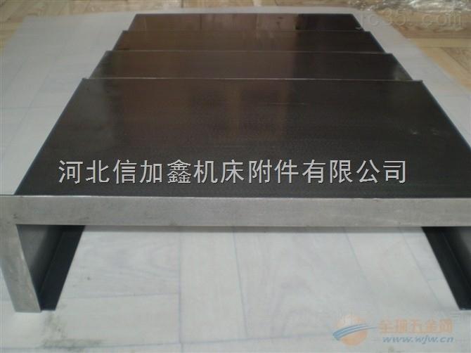 CNC加工中心钢板导轨式防护罩