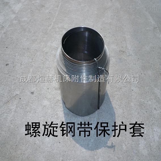 拉链式圆形伸缩油缸防护罩专业定制产品图片