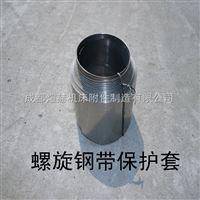 拉链式圆形伸缩油缸防护罩专业定制