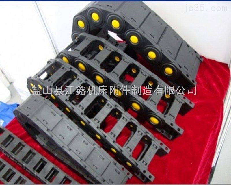 尼龙塑料拖链生产厂家