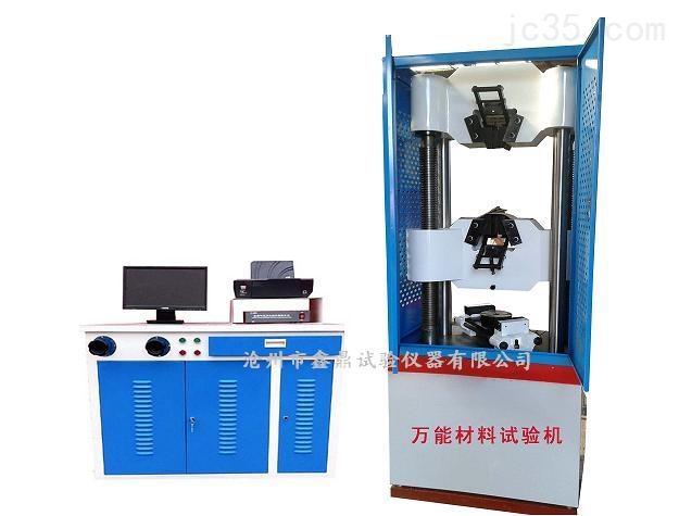 WEW-100B/200B/300B微机屏显式万能材料试验机