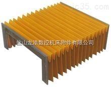 风琴式防护罩质量