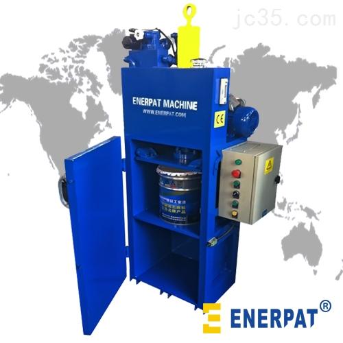 高效油漆桶压扁机,液压打包机