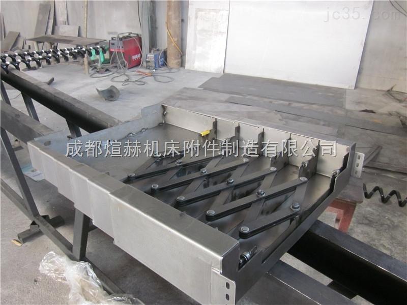 导轨钢板防护罩厂家产品图片