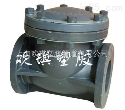 PVC旋启式止回阀阀 塑料止回阀结构