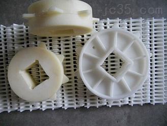 上海幻速机械设备有限公司模组式塑料网带