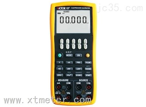 电压电流压力校验仪VICTOR15+过程校验仪VC15+
