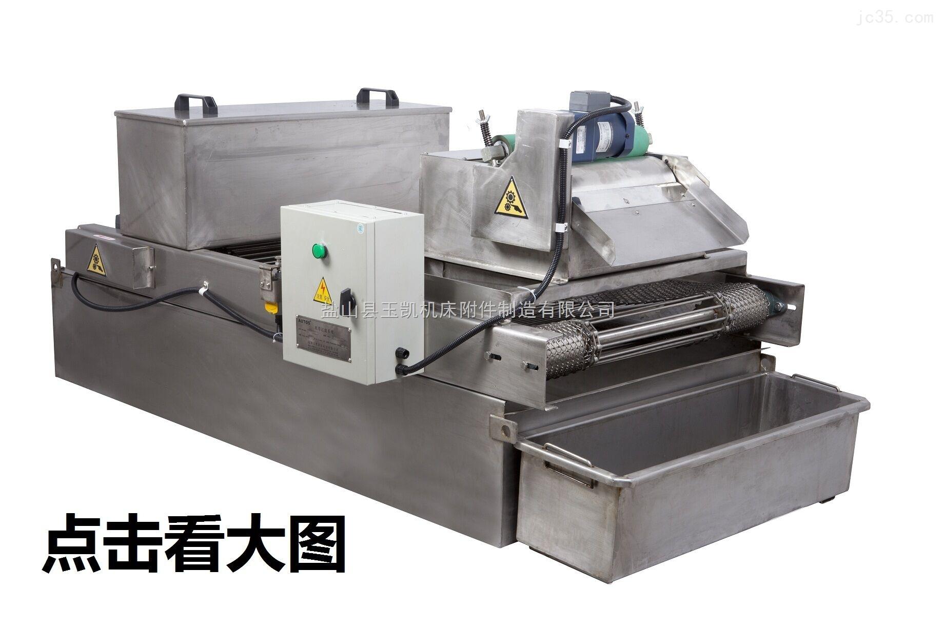 唐山钢铁磨床纸带过滤机