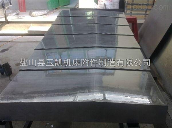 小巨人机床钢板防护罩