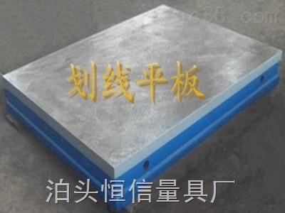 铸铁平板划线平板铸铁划线平板精度