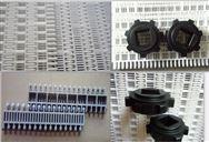 输送蓄电池塑料网带