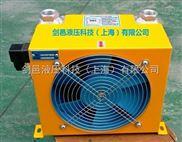 乐虎国际大发真钱平台液压散热器,主轴油冷却机,切削液冷却机