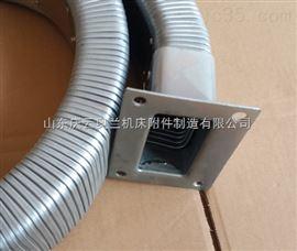 长春油管用拖链 导管保护套 成都矩形金属软管
