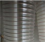 100*0.9-钻孔机吸尘管