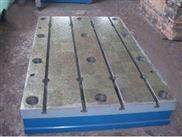 铸铁平台铸铁平板铸铁工作台大型铸铁平台落地镗床工作台