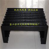 木质骨架缝制式风琴防护罩