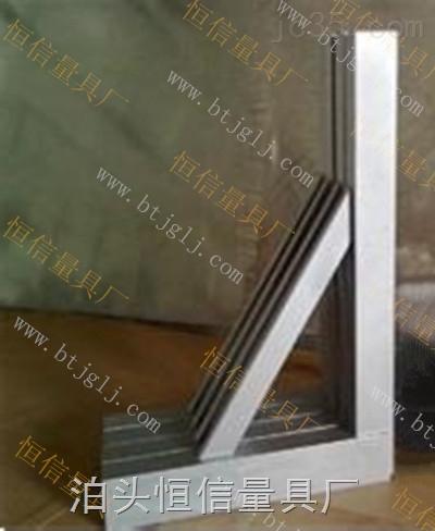镁铝直角尺恒信镁铝直角尺技术