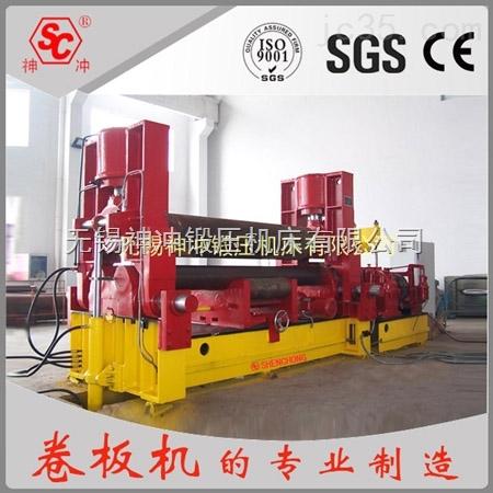 供应SNC-30×2500上辊式三辊卷板机