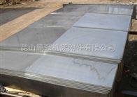 机床伸缩式钢板防护罩