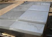价格优惠斜拉高品质钢板防护罩