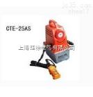 大量供应CET-25AS电动液压泵站(进口)