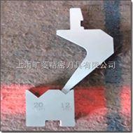 供应上海86°尖角折弯机模具