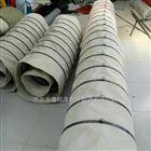 内置缸筒水泥帆布伸缩布袋厂家