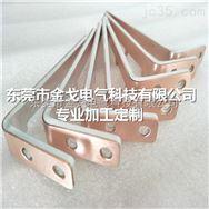 金戈電氣供應高質量銅鋁復合板