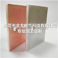 多种工艺制作加工铜铝复合板