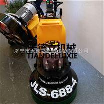 688/788大型固化地坪打磨机 石材翻新水牛机 地面打磨抛光机 路面机械