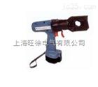 特价供应充电式液压压接机
