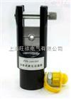 低价供应FYQ-300型分离式液压钳
