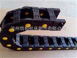 台州加工中心拖链