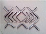 异形机床导轨刮屑板