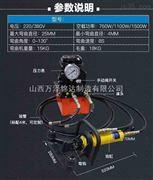 南京市六合区液压弯曲调直一体机厂家直销