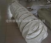 散装机卸料口耐磨布袋