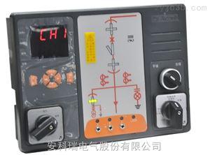 安科瑞ASD320开关柜智能操显装置